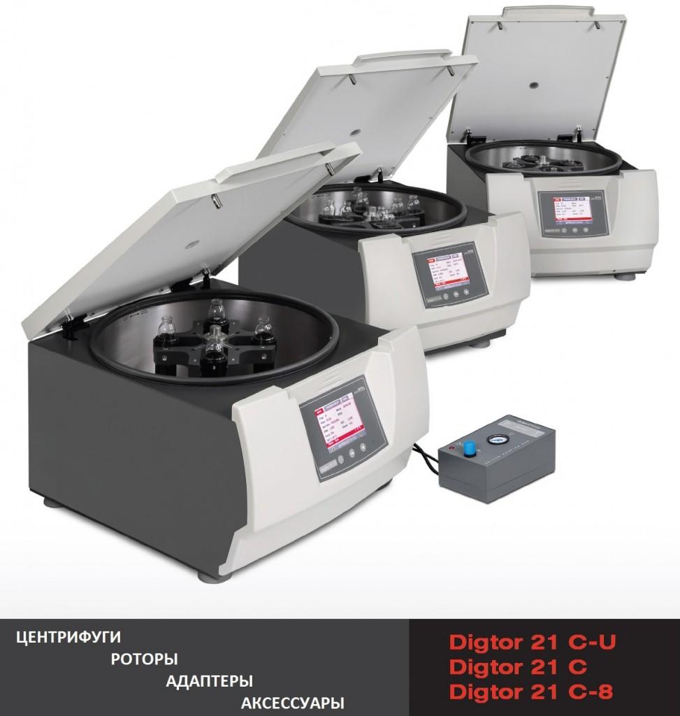 Ortoalreso_centrifuge_img