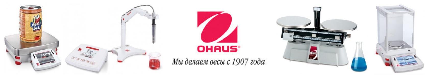 ohaus_img